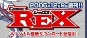 Comic REX