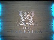 「CLUB FARFALLA」