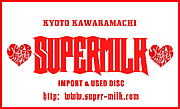 Black Frash SUPER MILK