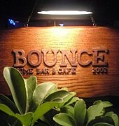 Home Bar & Cafe  Bounce