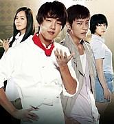 韓国ドラマ 製パン王キムタック