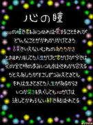 We ♡ 元2