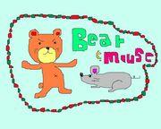 熊とねずみ