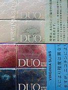 ★DUO★
