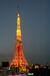東京タワーまで歩けるトコに住む