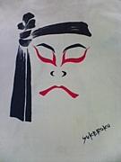 惚太郎 in 鎌倉