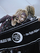 LUNA SEA × Alice Nine