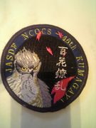 NCOCS #46