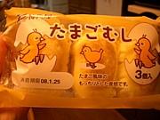 むしパンが主食ですから〜!!!