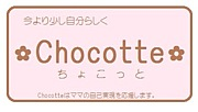 chocotte