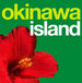 沖縄離島ツーリスト