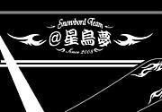 @星烏夢(イベント*サークル)