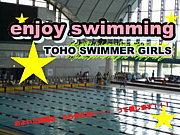 enjoy★swimming
