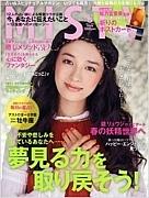 占い雑誌・MISTY・ミスティ