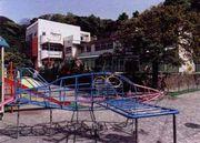 横須賀幼稚園