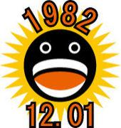 1982年12月1日生まれ!!!!