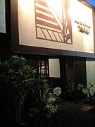 TALCALI(タルカリ)