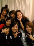 Fairy'