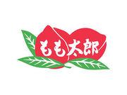 「THE桃太郎」 アイス