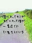 語り場☆友達スクール。o★