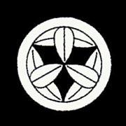 [家]丸に九枚笹[紋]