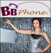 BBフォンユーザー