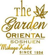 The Garden Oriental Soshuen★