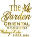 The Garden Oriental Soshuen��