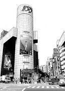 渋谷区内勤務