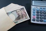 カップル税導入推進委員会
