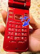 携帯操作「か」行が恨めしい