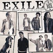 EXILE-【完全限定シングル】道