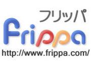 地域型フリマネットワークfrippa