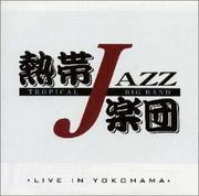 熱帯ジャズ楽団