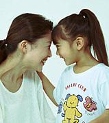 児童虐待の無い世界を目指す会