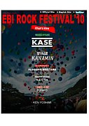 EBISU ROCK FESTIVAL
