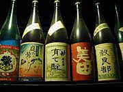 日本酒を愛する学生の会福岡支部