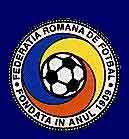 ルーマニア代表