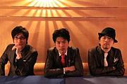 CHORUSPICE〜コーラスパイス〜