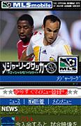 MLS公式モバイル日本語サイト
