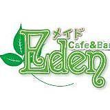 メイドCafe&Ber Eden