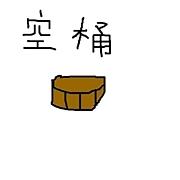 雀荘『上ちゃん』(ガスト会)