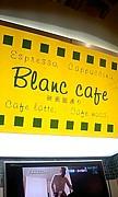 Blanc cafe