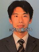 06年卒業世田谷学園中学校3年F組