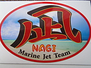 Marine Jet Team!凪!