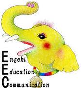 EEC*教育を元気に*