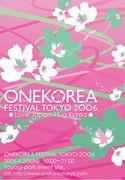 ONE KOREA FESTIVAL TOKYO