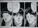 湘北ベンチの三人組
