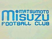 松本美須々サッカー部2009