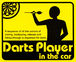 infocurious DARTS 部  (IDC)